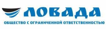 Ловада (Россия)