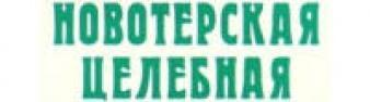 Новотерская (Россия)