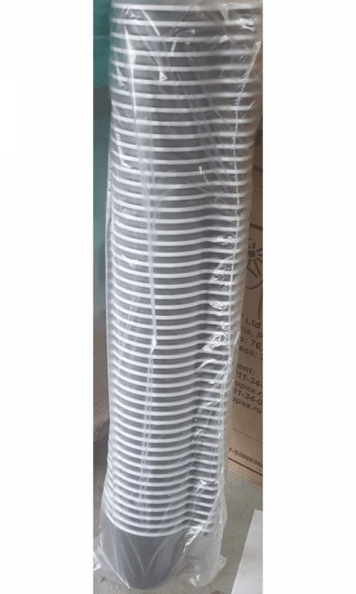 Чашка кофейная бело-коричневая Upax 200мл