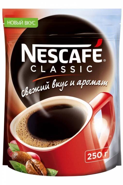 Кофе растворимый Nescafé Classic пакет 250г