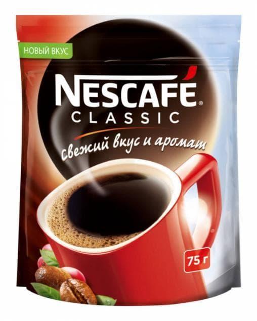 Кофе растворимый Nescafé Classic пакет 75г