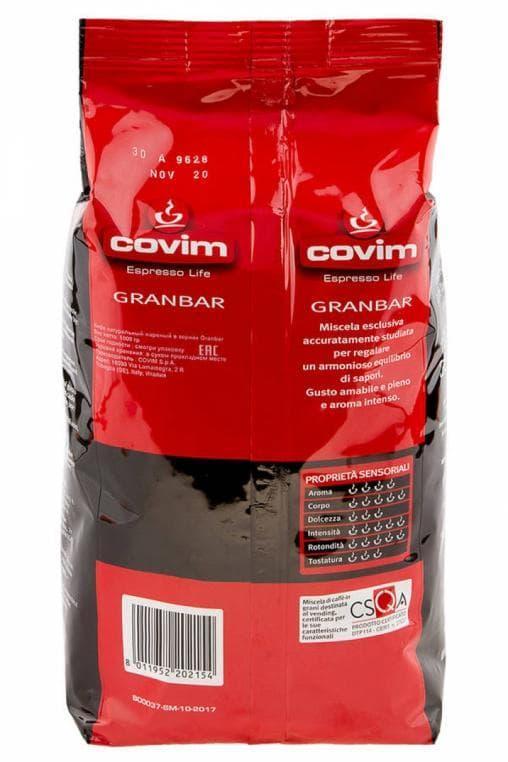 Кофе в зернах Covim Gran Bar 1000 гр (1кг)