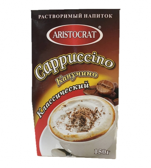 Капучино Aristocrat Классический 150 г