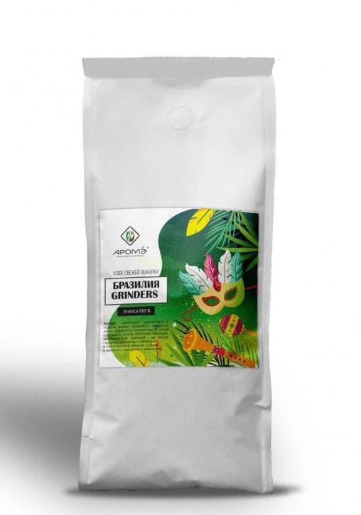 Кофе в зернах Бразилия Гриндерс 500 г (0,5 кг)