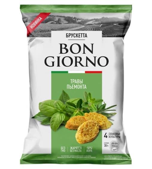 Брускетта BON GIORNO со вкусом Травы Пьемонта 70 г