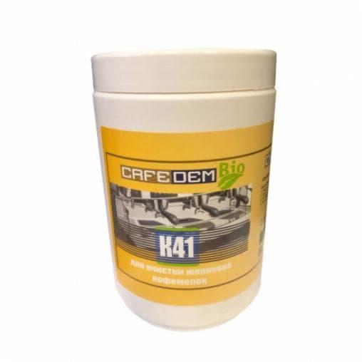 CafeDem K41 BIO табл. очистки жерновов кофемолок 600 г