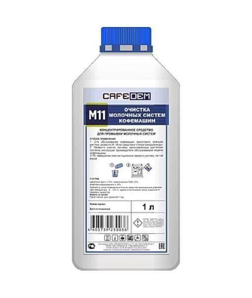 Cafedem M11 для промывки молочных систем кофемашин 1 л