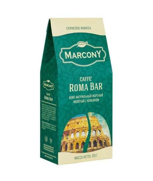 Кофе молотый Marcony Espresso HoReCa Caffe Roma Bar 250 гр (0,25 кг)
