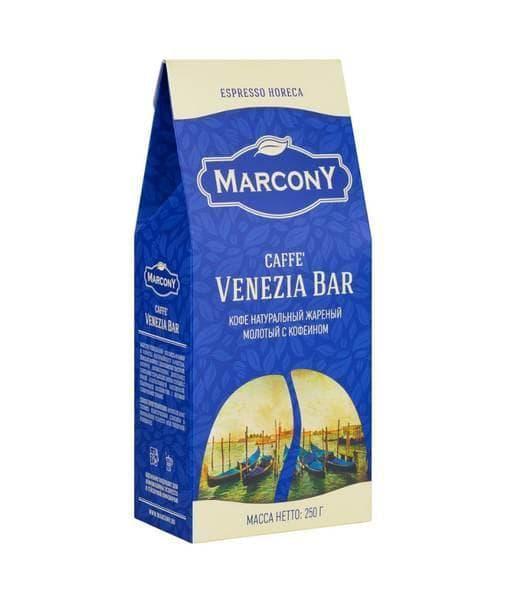 Кофе молотый Marcony Espresso HoReCa Caffe Venezia Bar 250 гр (0,25 кг)