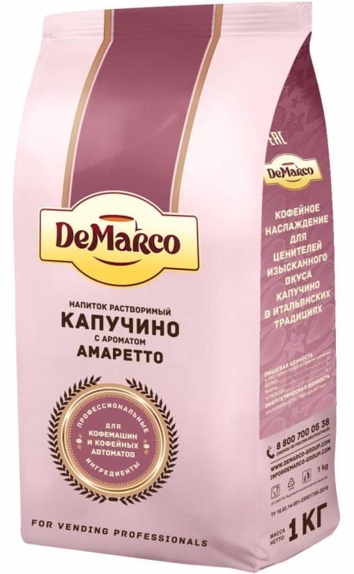 Капучино Амаретто DeMarco 1000 гр (1 кг)