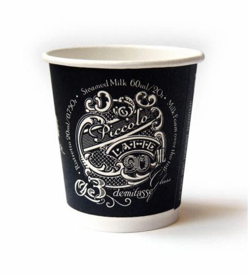 Бумажный стакан ECO CUPS d=63 110мл