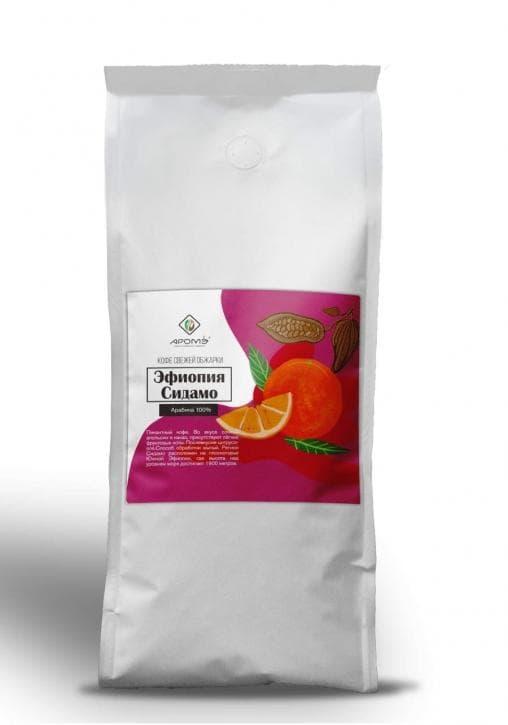 Кофе в зернах Эфиопия Сидамо 500 г (0,5 кг)