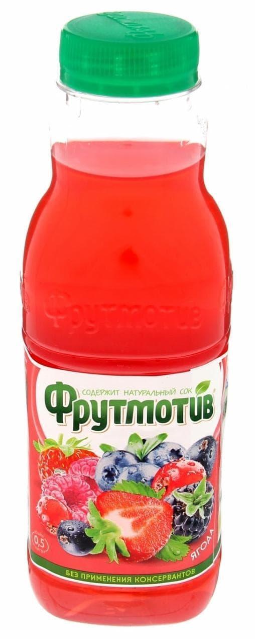 """Напиток Фрутмотив """"Ягодный микс"""" 500 мл ПЭТ 0.5"""