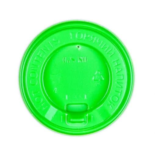 Крышка с клапаном Зеленая d=80