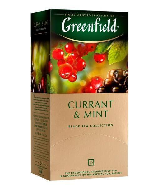 Чай черный Greenfield Currant & Mint (25 пак. х 1,8г)