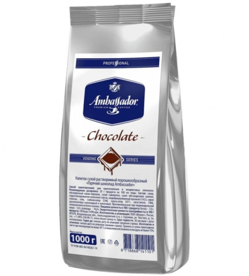 Шоколад для вендинга Ambassador Chocolate 1000 гр