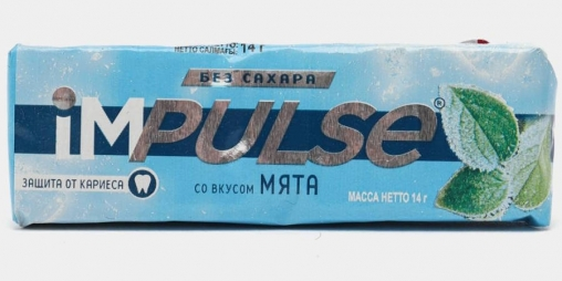 Жевательная резинка без сахара Impulse Мята 14г