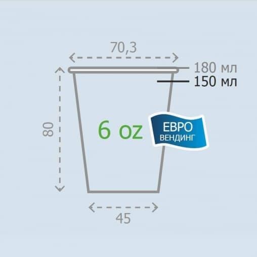Бумажный стакан Лихая ночь d=70 150мл