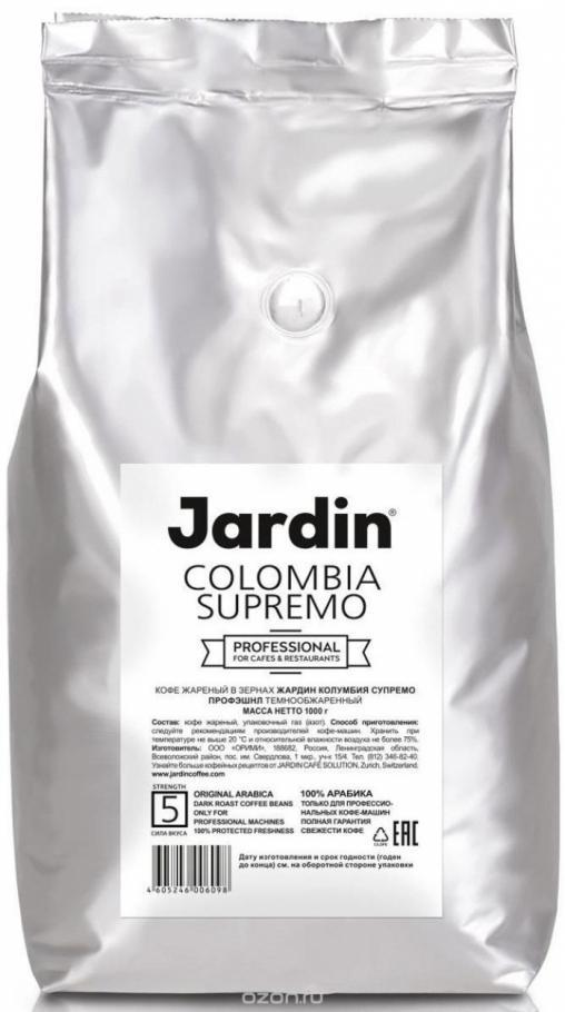 Кофе в зернах Жардин Jardin Colombia Supremo HoReCa 1000 г (1кг)