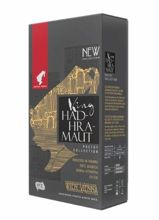 Кофе молотый Julius Meinl King Hadhramaut Poetry collection 250г (0,25кг)