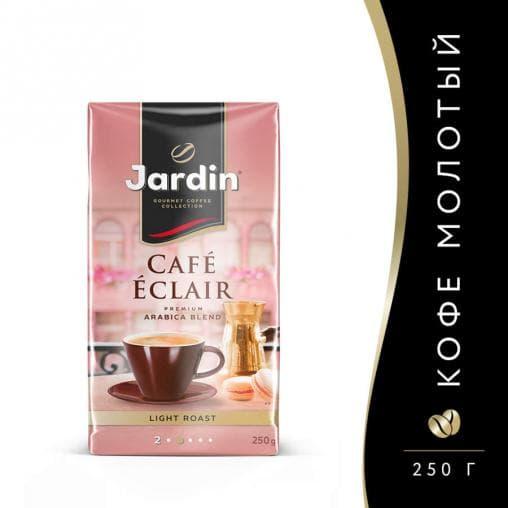 Jardin Cafe One Utama: Кофе молотый Жардин Jardin Cafe Eclair 250 г