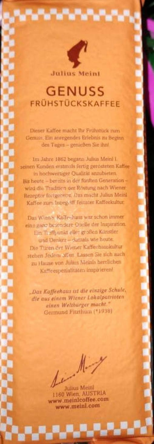 Кофе молотый Julius Meinl Genuss Fruhstuckskaffee Венский Завтрак 500 г (0,5 кг)