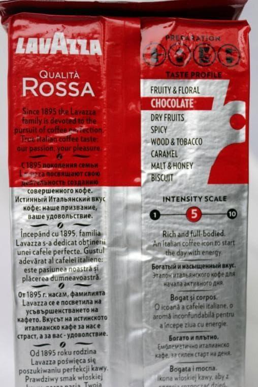 Кофе молотый Lavazza Qualita Rossa 250 грамм