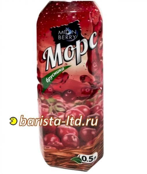 Морс Moonberry Брусника 500 мл ПЭТ