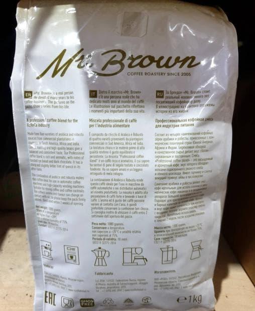 Кофе в зернах MrBrown Professional Coffee Blend 1000 г (1кг)