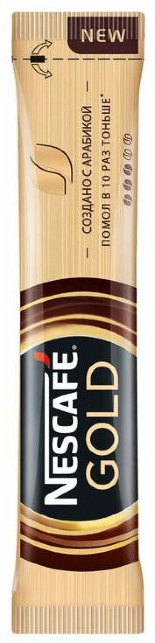 Кофе растворимый Nescafé Gold блок
