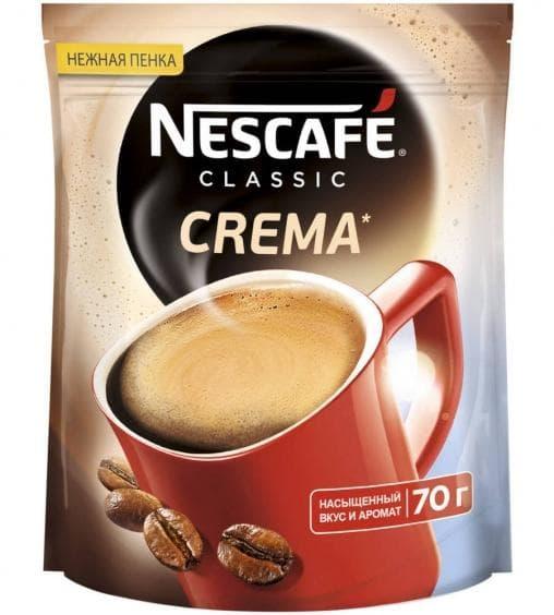 Кофе растворимый Nescafé Classic Crema пакет 70г
