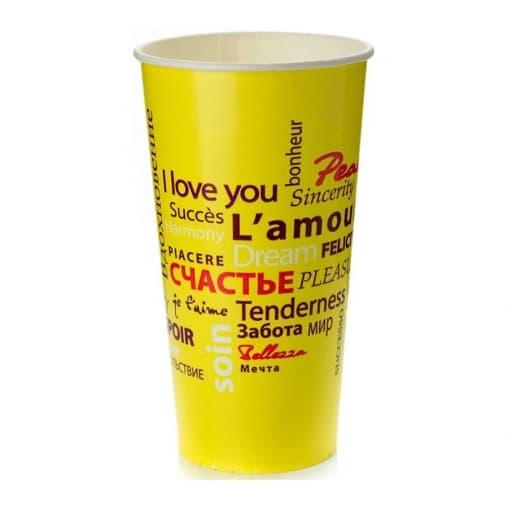 Бумажный стакан для холодных напитков Fiesta d=90 500мл