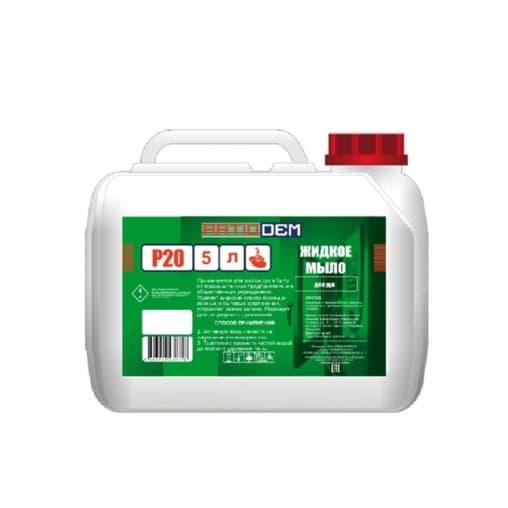 Alkadem P20 Жидкое антибактериальное мыло для рук 5 л