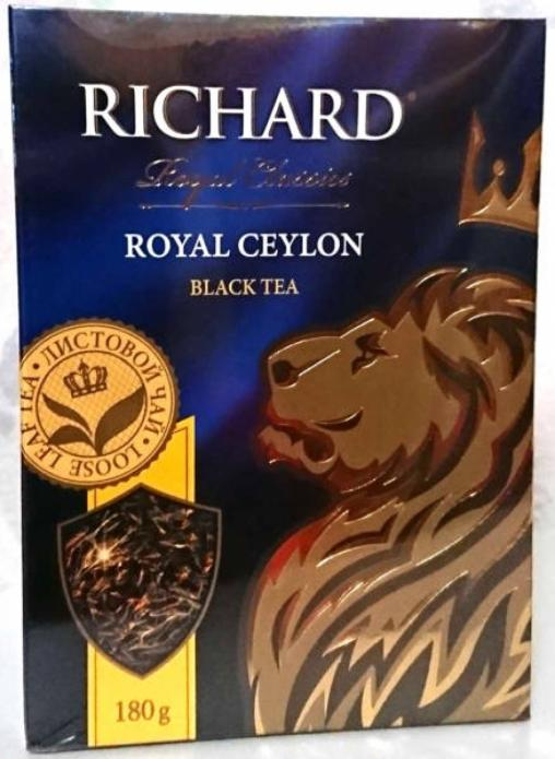 чай листовой цены