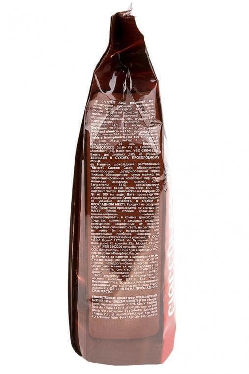 Шоколад для вендинга Ristora Dabb 1000гр