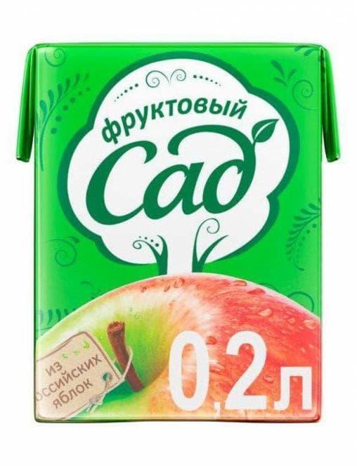 Сок Фруктовый Сад Яблоко 200мл тетрапак 0.2