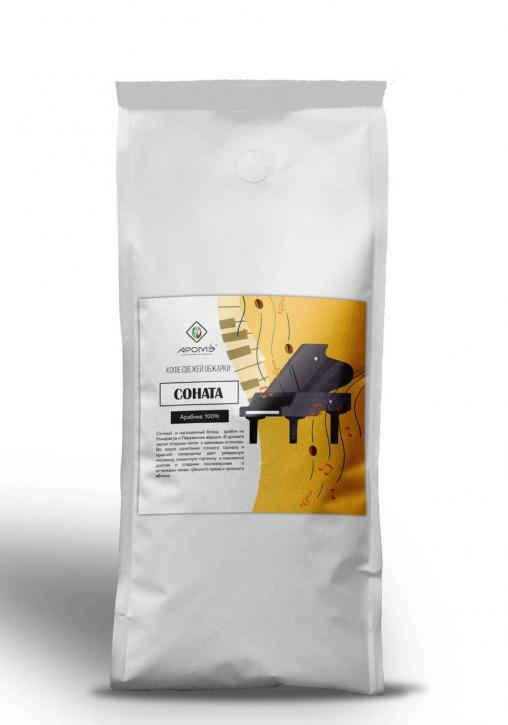 Кофе в зернах Соната 500 г (0,5 кг)