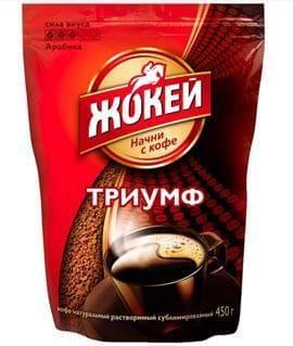 Кофе Жокей Триумф растворимый сублимированный 450 гр. (0,450 кг.)
