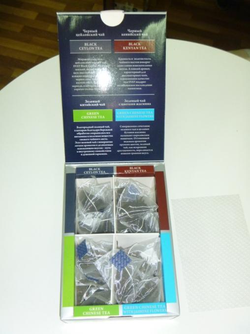 Чай SVAY Classic Variety Ассорти 24 п. (пирамидка) 54 гр