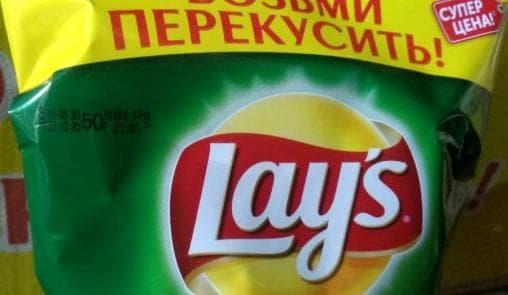 Чипсы LAYS Зеленый лук 50г