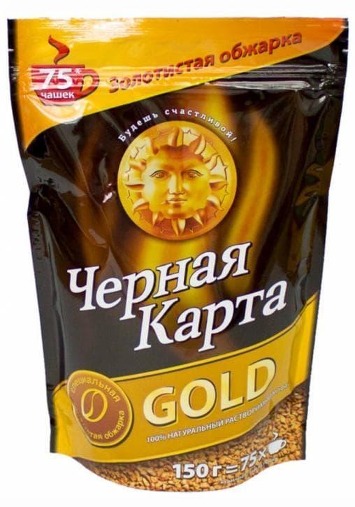 Кофе раств. Черная Карта Gold пакет 150г
