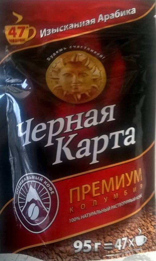 Кофе раств. Черная Карта Premium пакет 95г
