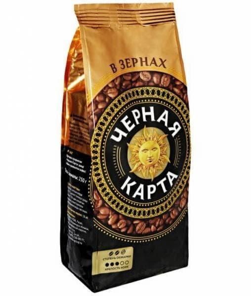 Кофе в зернах Черная Карта комплект 4шт. по 250гр