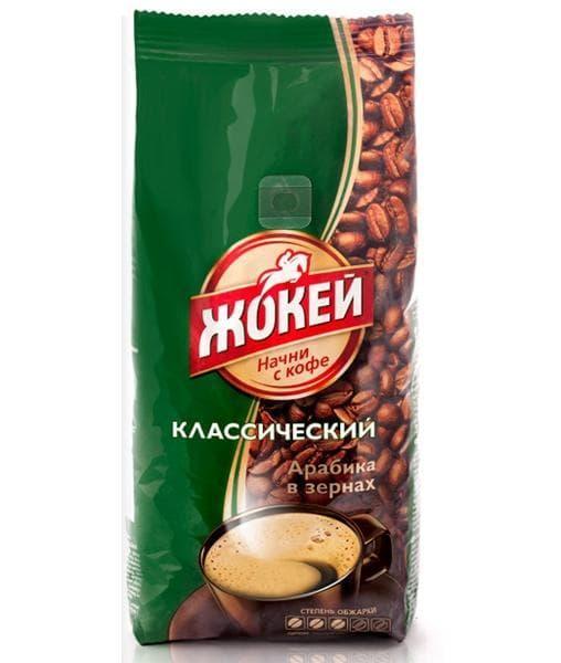 Кофе в зернах Жокей Классический 900 гр (0,9 кг)