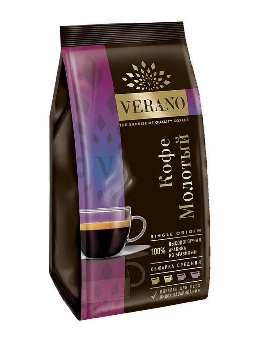 Кофе молотый Verano 200 г
