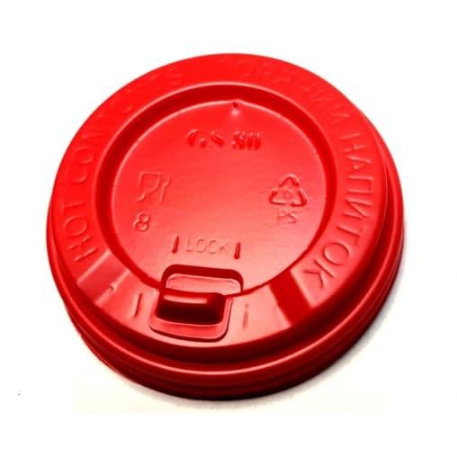 Крышка с клапаном Красная d=80
