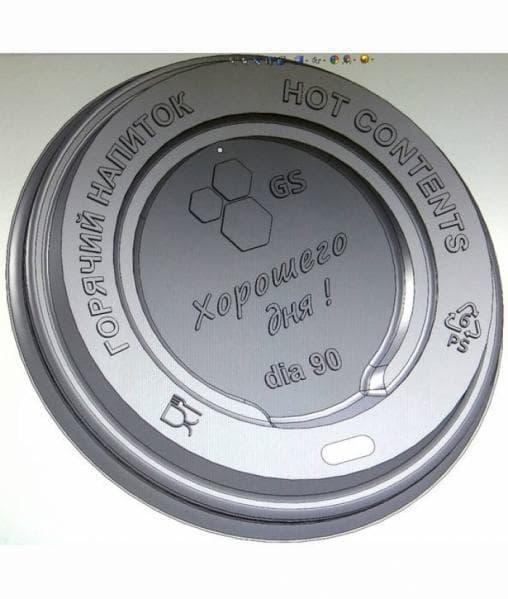 Крышка для стакана (100 шт) Черная ∅ 90 с надписью