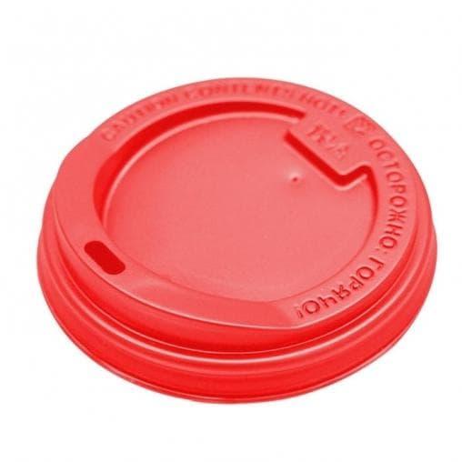 Крышка для стакана (100 шт) Красная ∅ 90