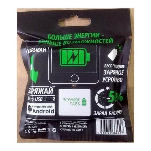 Одноразовое зарядное устр-во Android micro-USB 1500mA 5V