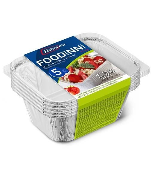 Набор алюм. форм с крышками Foodinni 250 мл (5 шт.)